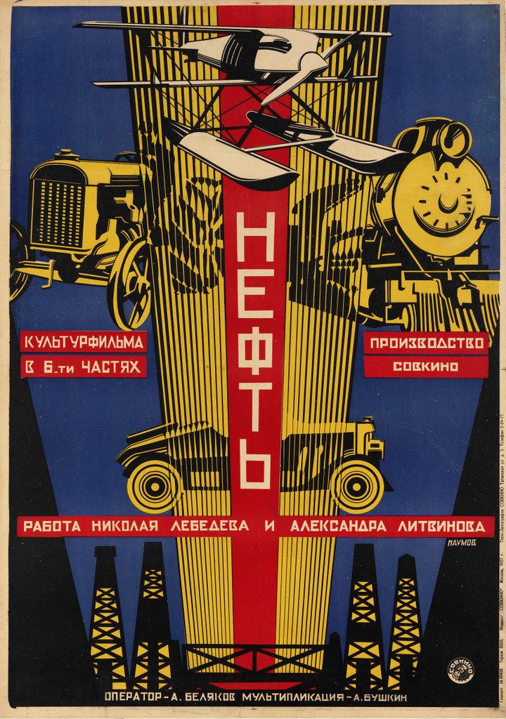 sovietposter