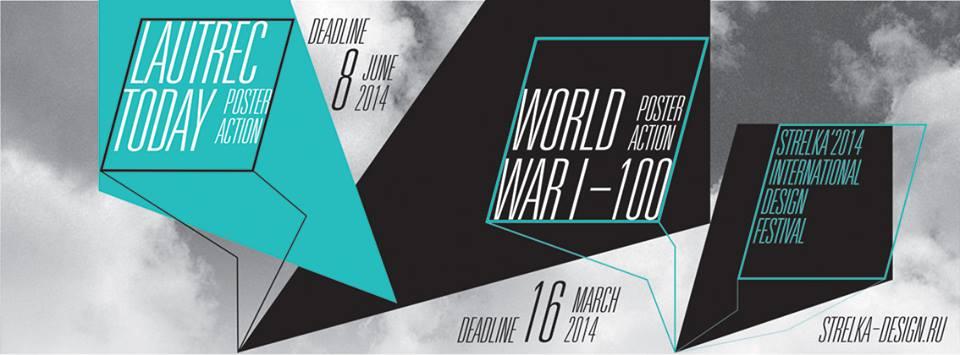 Strelka WW1 100 years