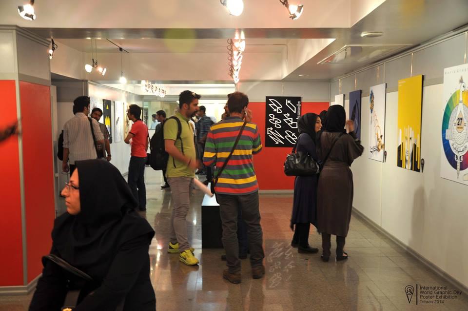 Wordl Graphic day exhibition 1