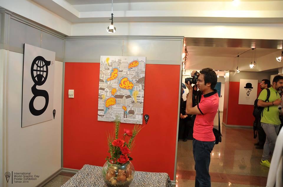 Wordl Graphic day exhibition 2