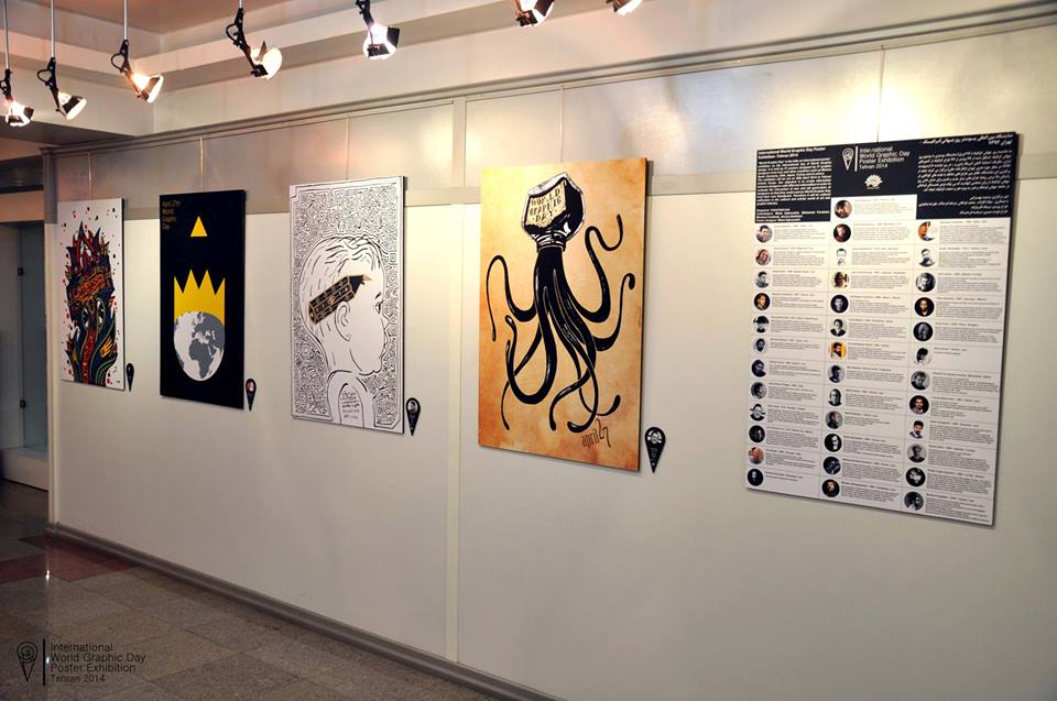 Wordl Graphic day exhibition 4