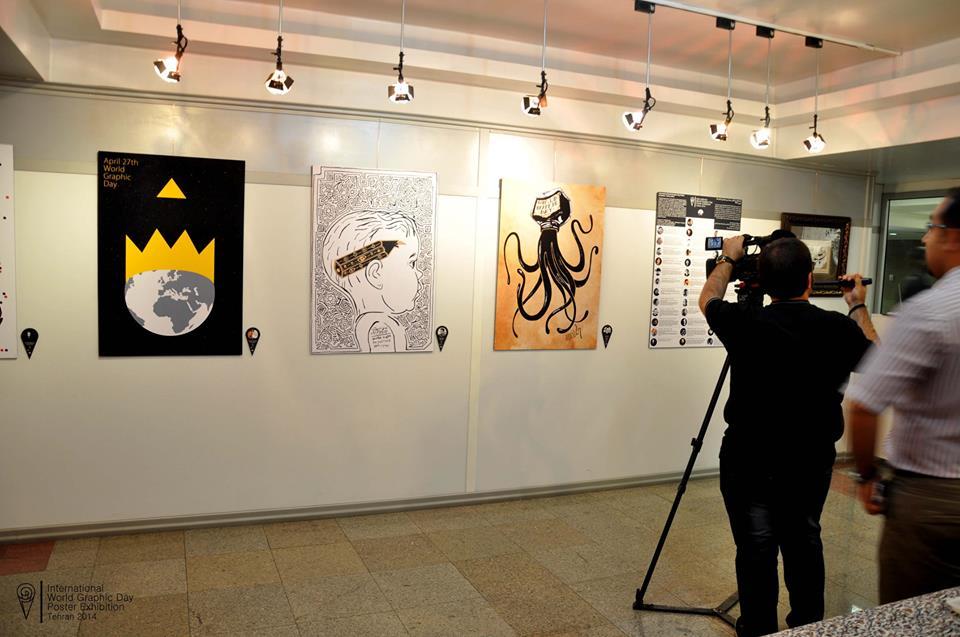 Wordl Graphic day exhibition 5