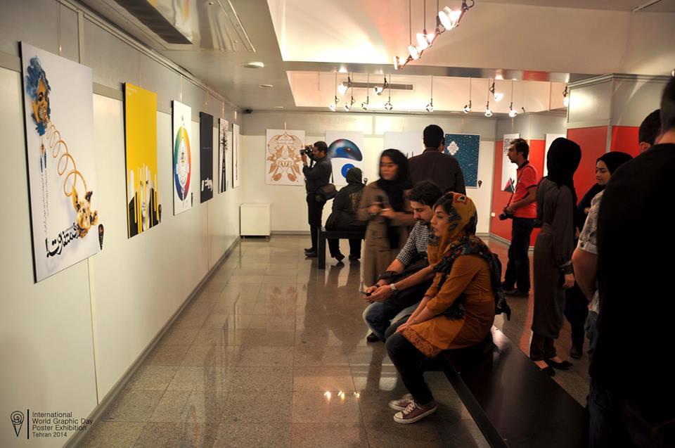 Wordl Graphic day exhibition 6