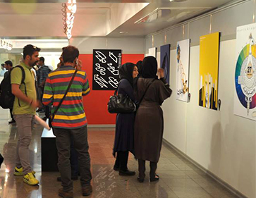 Wordl Graphic day exhibition feature