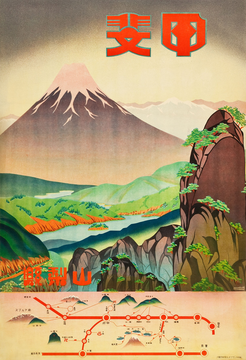 1903s Art Deco Japanese Railway Posters | Poster Poster | Nothing ...