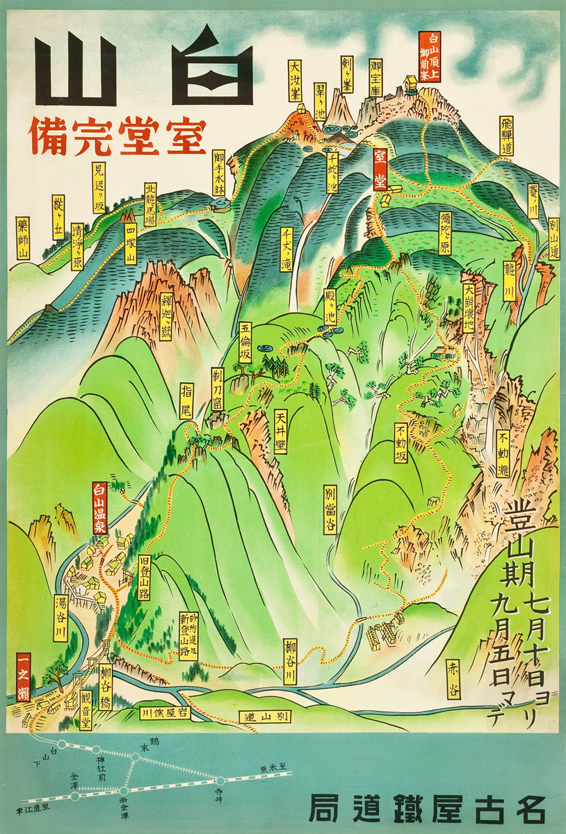 1903s Art Deco Japanese Railway Posters | Poster Poster ...
