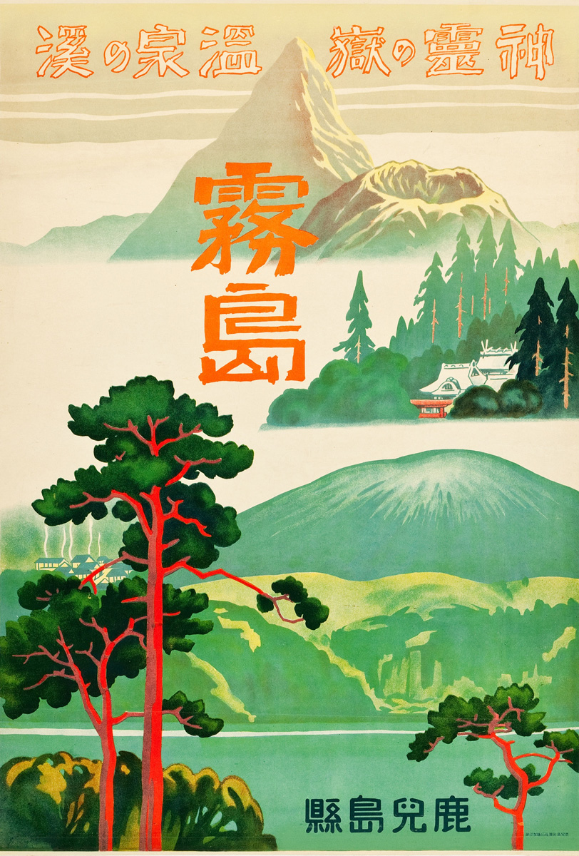 1903s Art Deco Japanese Railway Posters Poster Poster