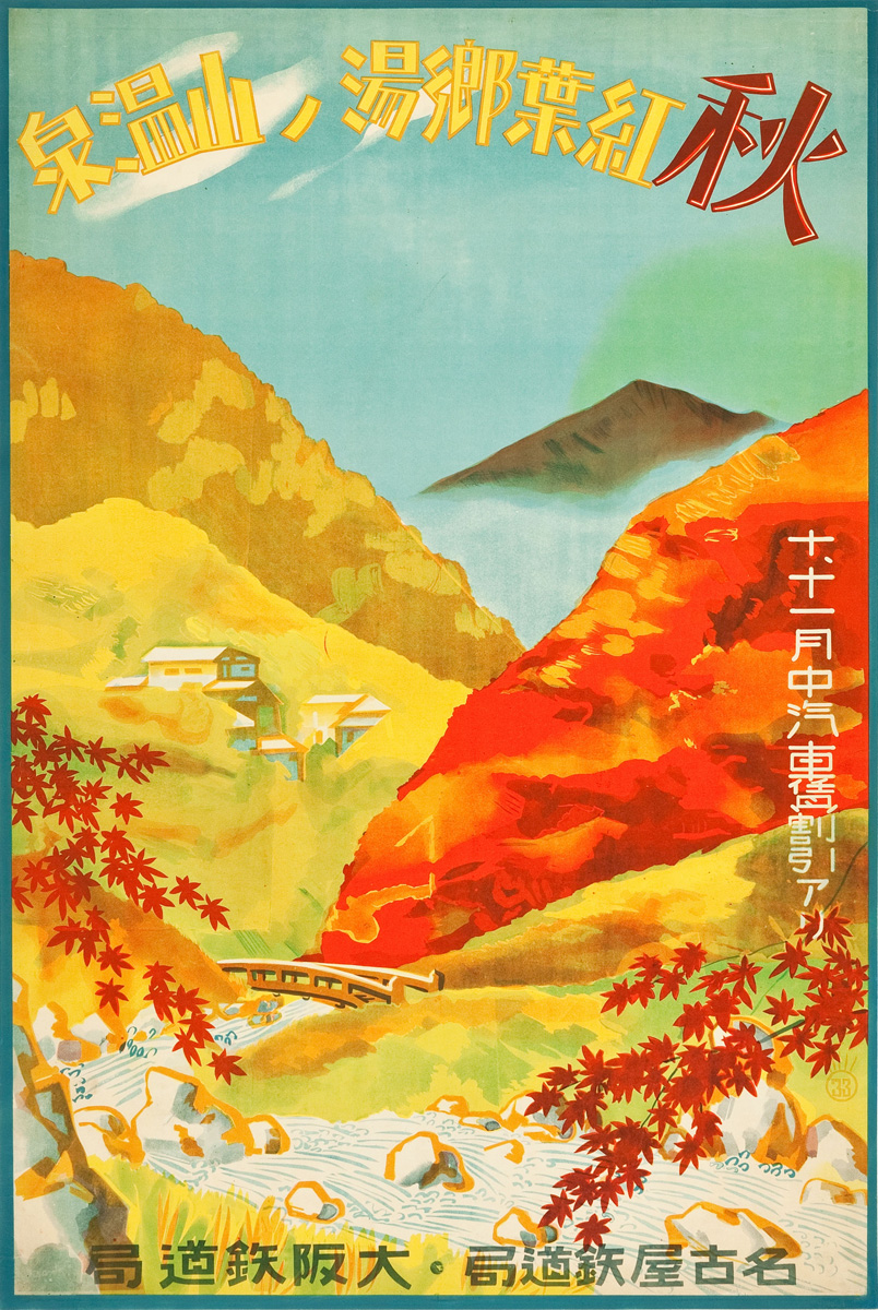 1903s Art Deco Japanese Railway Posters | Poster Poster