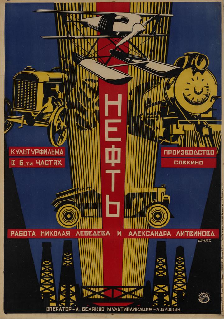 gallery-soviet1