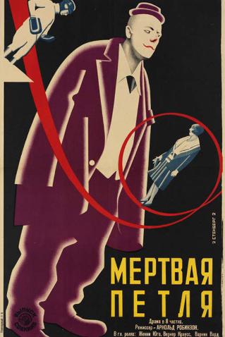 gallery-soviet2