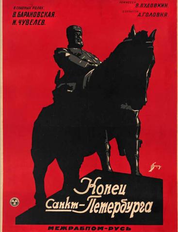 gallery-soviet3