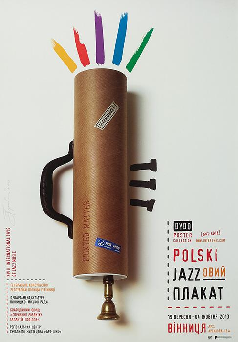 boguslawski_dsc4028