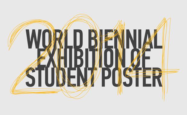 World-Biennial-Exhibition-Student-Poster-Novi-Sad-2014