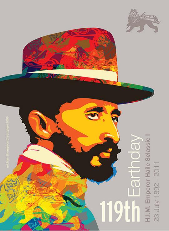 gallery-jamaica5