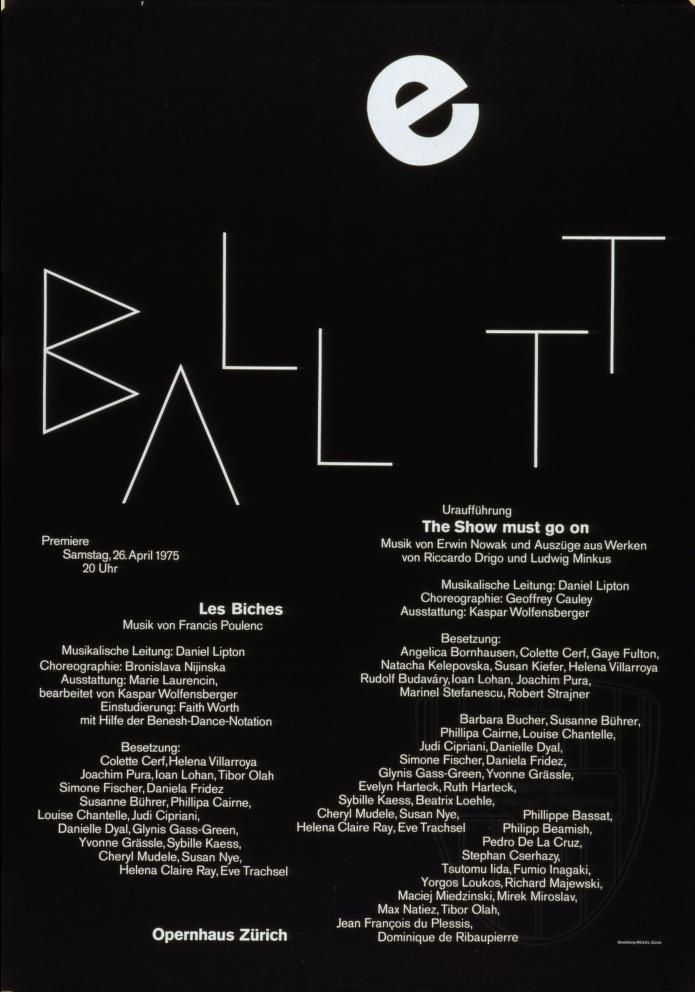 baller_poster