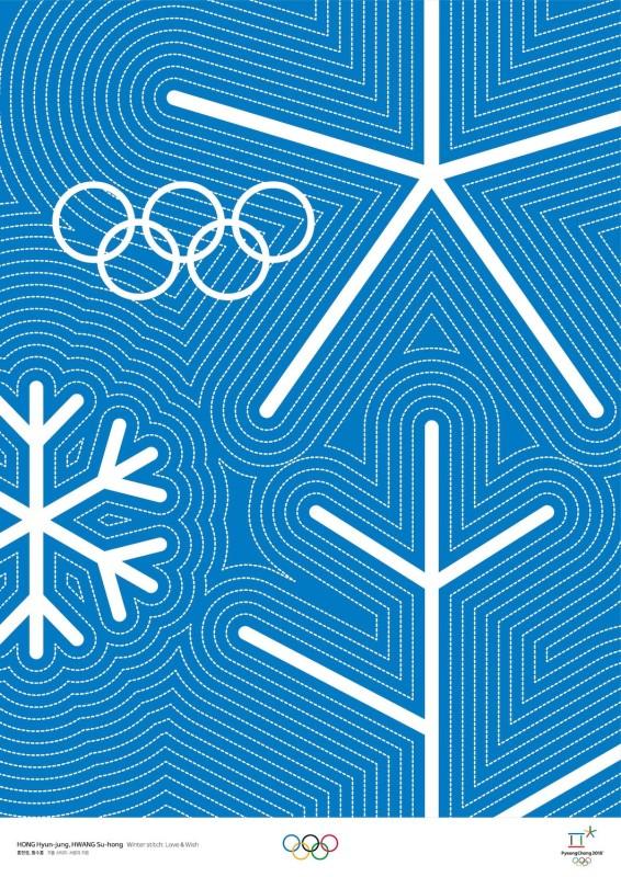 2017-11-01-Posters-PyeongChang-2018-07