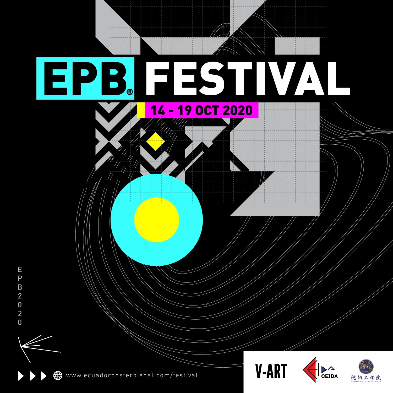 EPBFESTIVAL01