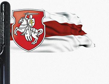 ivan-volyanskyi-belarus-20201